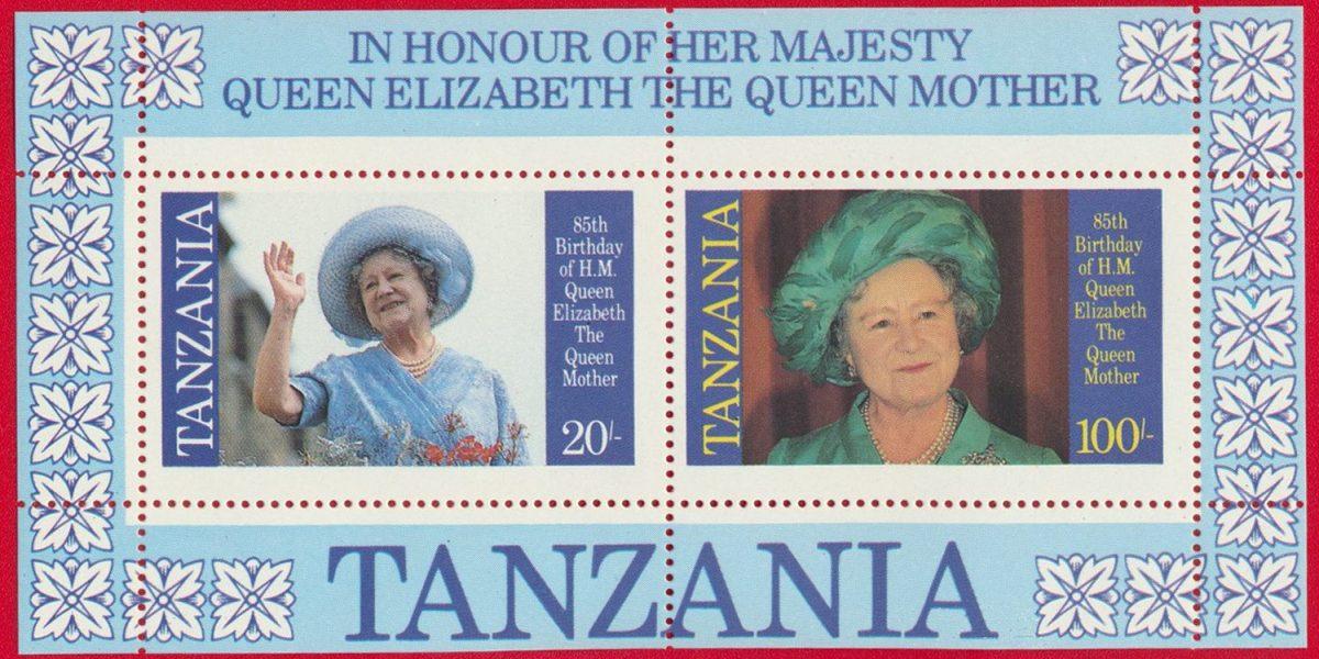 bloc-tanzanie-tanzania-noour-her-majesty-queen-mother-reine-mere-85-birthday