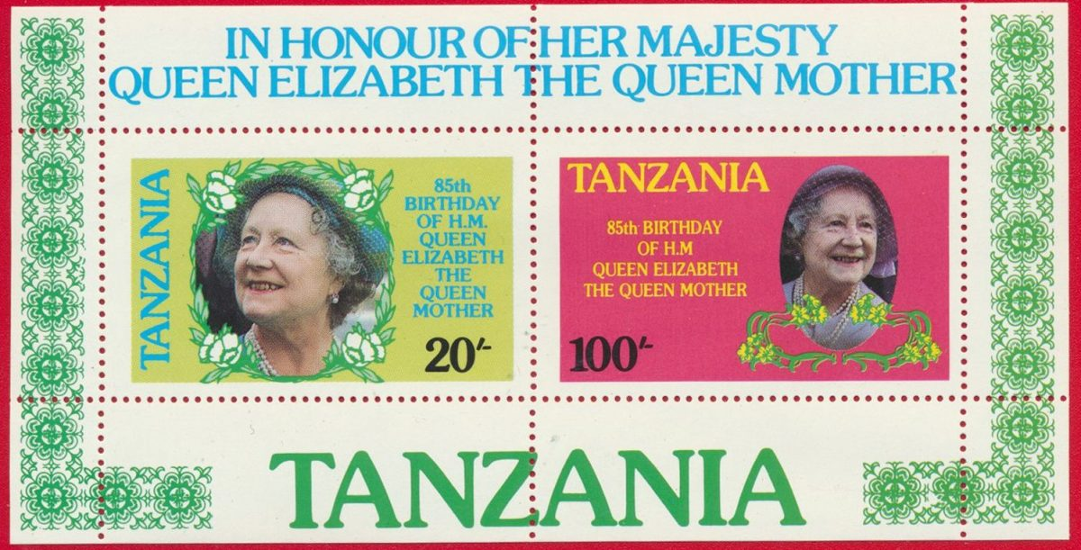 bloc-tanzanie-tanzania-noour-her-majesty-queen-mother-reine-mere-85-year-birthday