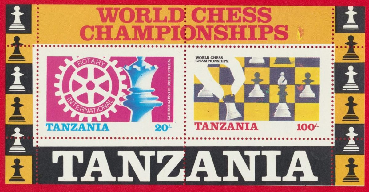 bloc-tanzanie-tanzania-rotary-international-world-chess-championships-echecs-monde
