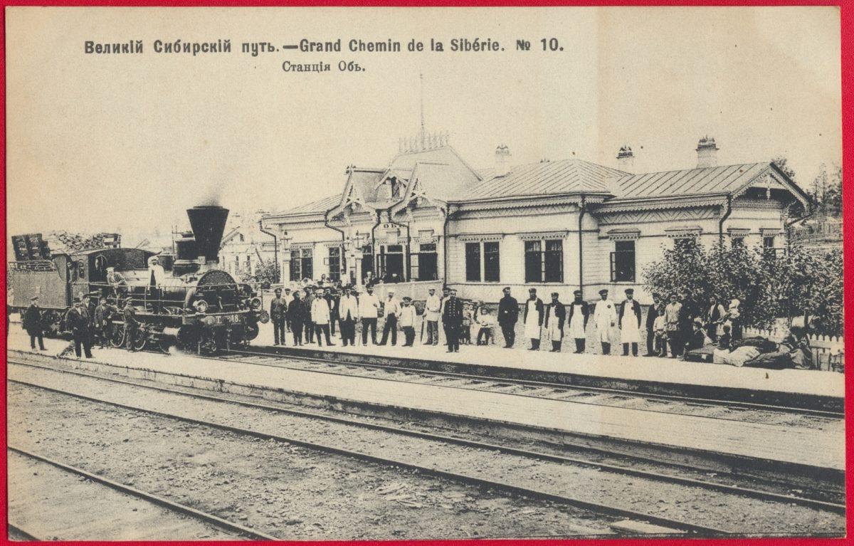 cpa-russie-grand-chemin-siberie-10