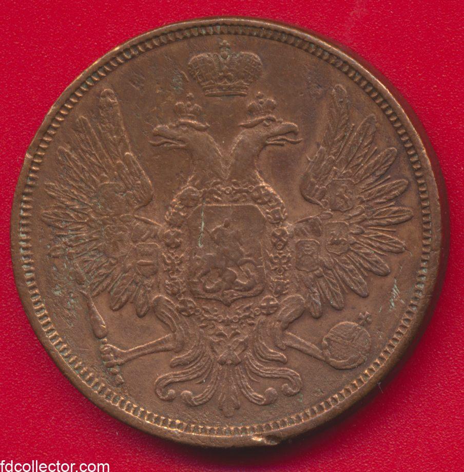 russie-5-kopecks-1852-em