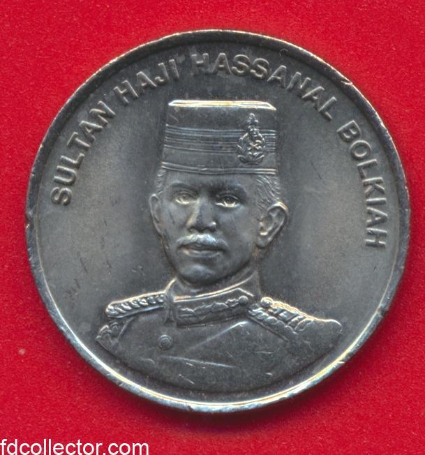 sultanat-brunei-20-sen-2005-2