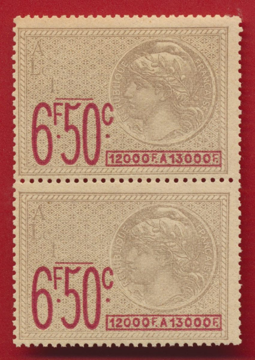 timbre-fiscal-fiscaux-6f50-12000f-13000f-effets-commerce