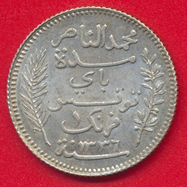 tunisie-franc-1918-a-paris