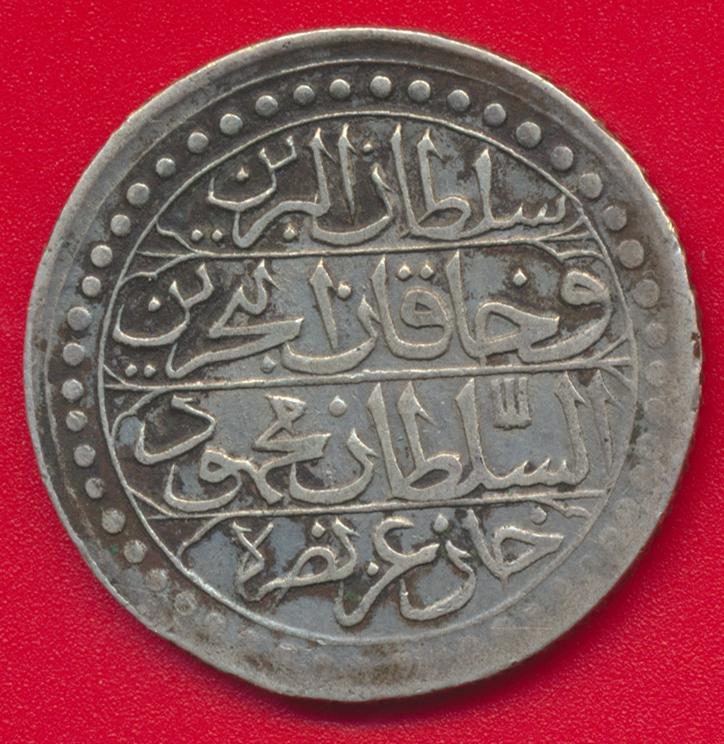 algerie-boudjou-1832-1238-argent