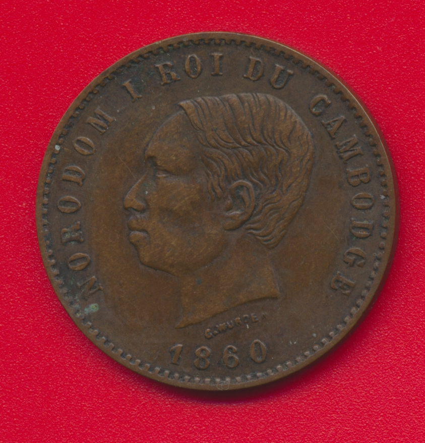 cambodge-norodom-dix-centimes-1860-roi