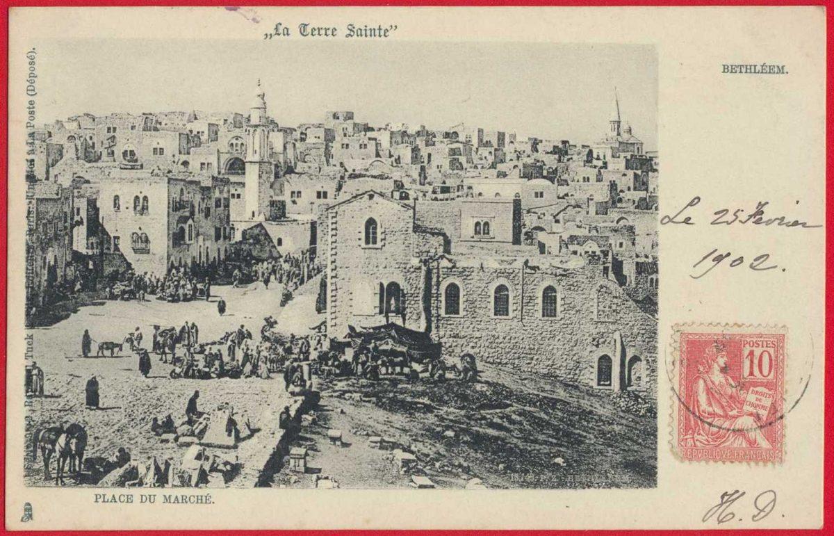 cpa-jerusalem-bethleem-place-marche