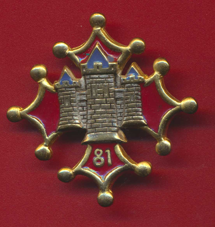 insigne-81-regiment-infanterie