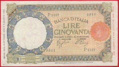 italie-50-cinquante-lire-ocotbre-1943-3511