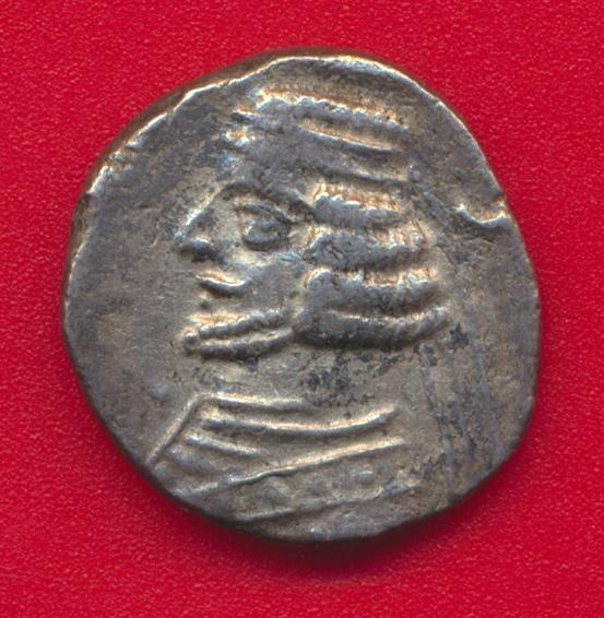 royaume-parthe-orodes-ii-drachme-vs