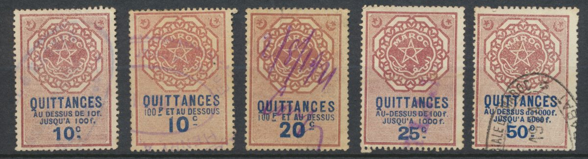 fiscaux-maroc-10-20-25-50-centimes