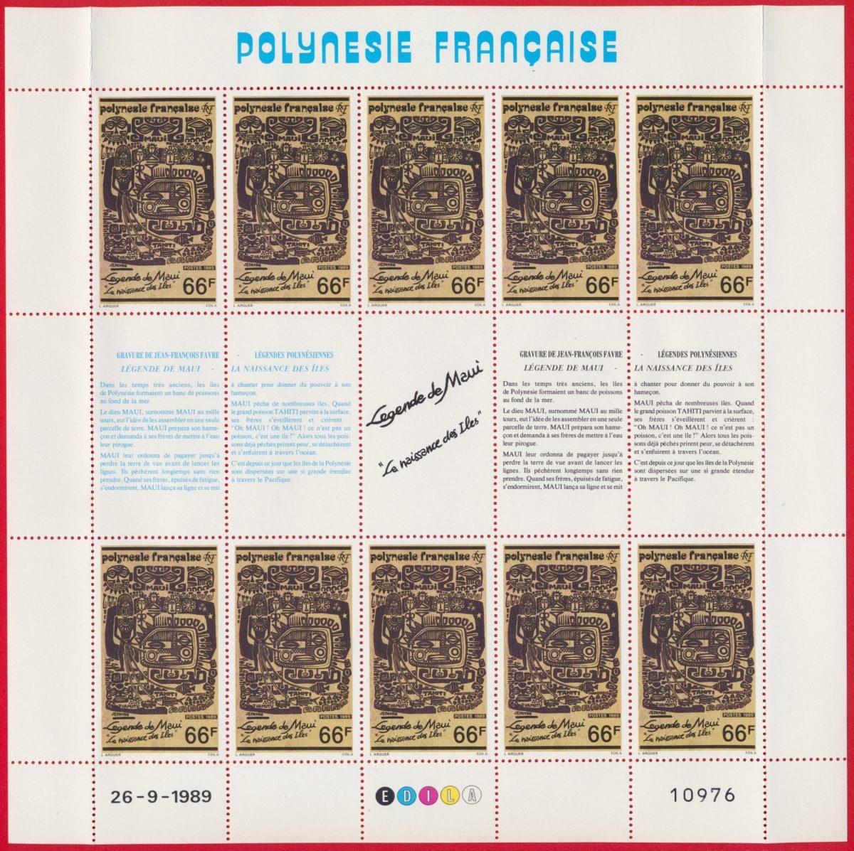 bloc-polynesie-francaise-26-9-1989-66-francs-legende-naissance-iles