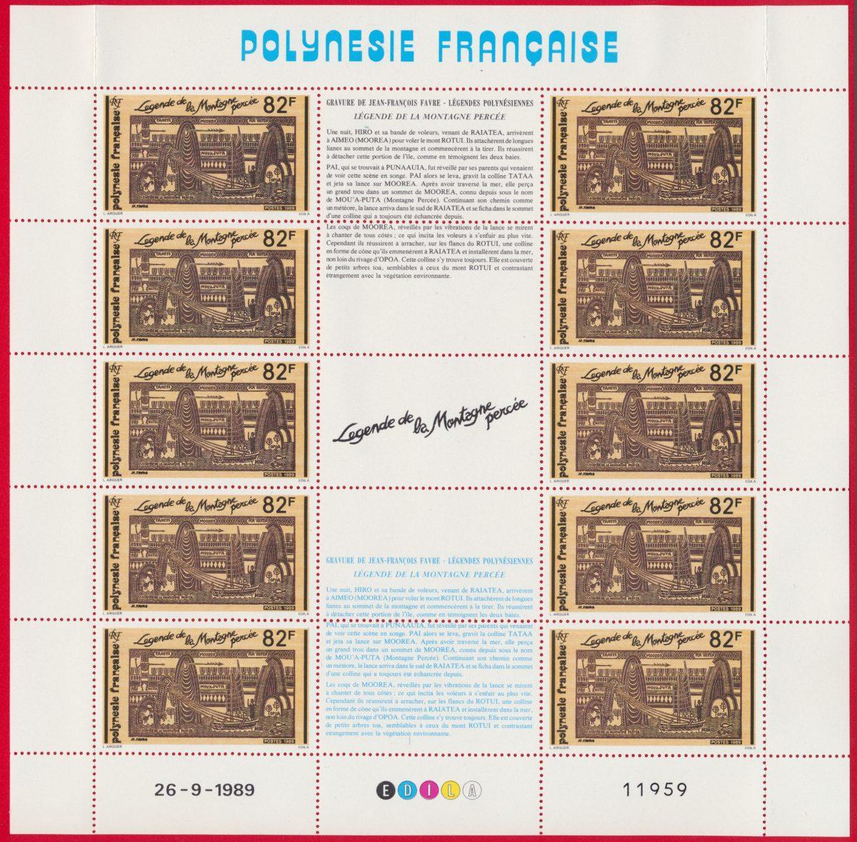 bloc-polynesie-francaise-26-9-1989-82-francs-legende-montagne-percee