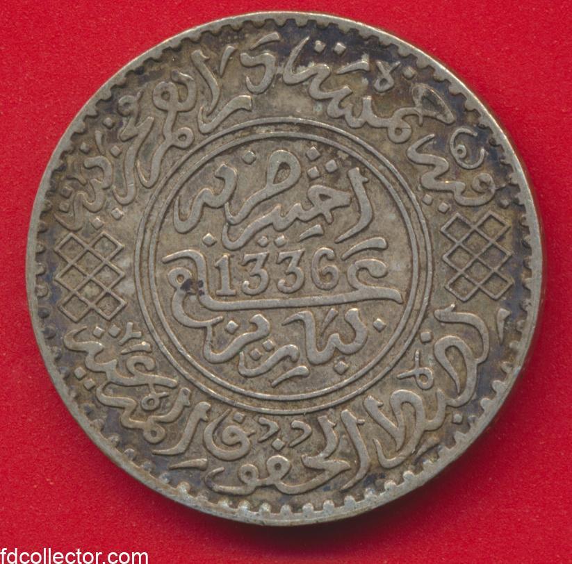 maroc-5-dirhams-1336-argent
