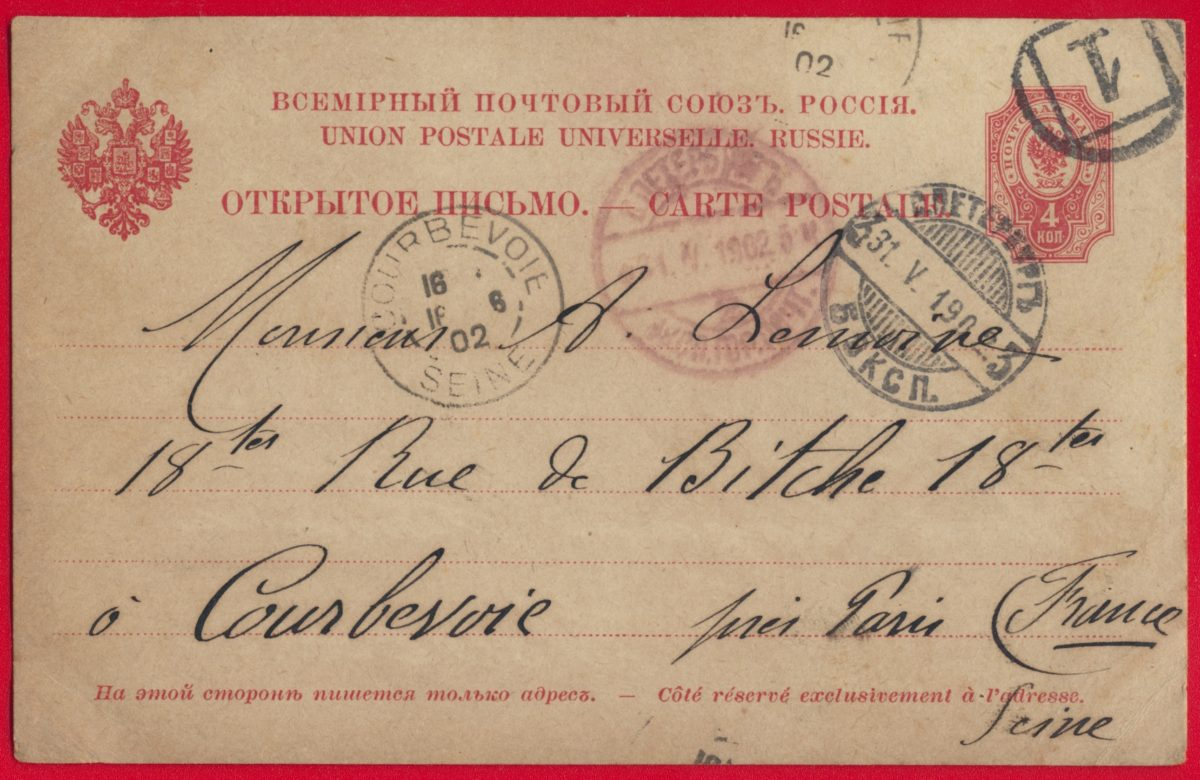 carte-lettre-entier-postal-1902-russie