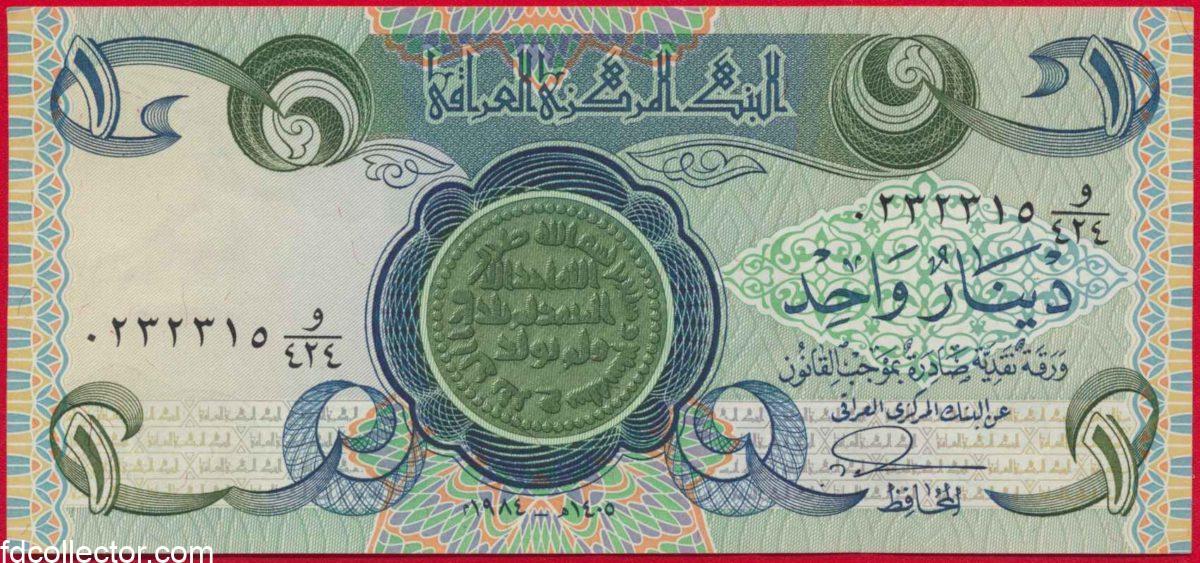irak-iraq-one-dinar-1984-vs