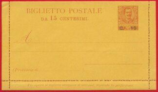 entier-postal-italie-bigiletto-postale-15-centesimi-poste-italiane