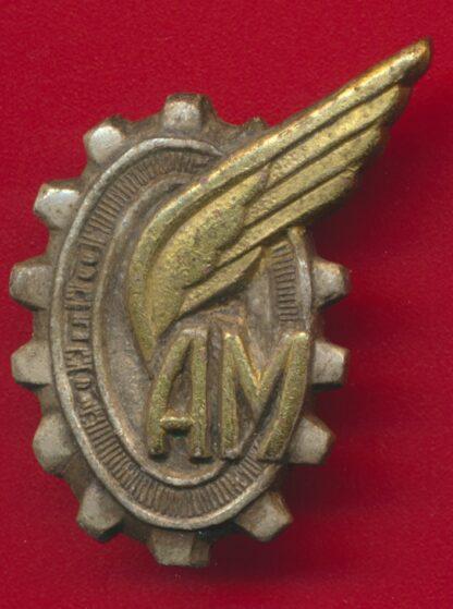 insigne-armee-air-apprenti-mecano