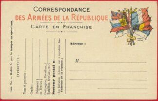 carte-postale-militaire-correspondance-armees-republique