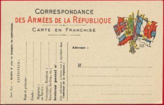 carte-postale-militaire-correspondance-armees-republique-8-drapeaux