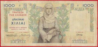 grece-1000-drachmes-1-5-1935-0063