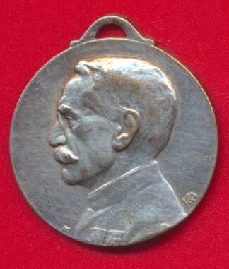 medaille-jusqu-au-bout-1914-1916-gallieni