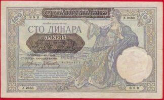serbie-100-dinara-1-5-1941-2463