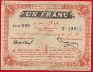 un-franc-regence-tunis-protectorat-francais-1918