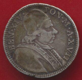 vatican-benoit-14-xiv-1756-mcclvi-vs
