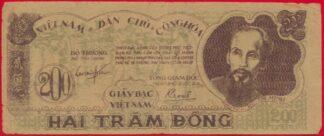 viet-nam200-dong-ho-chi-minh-1950