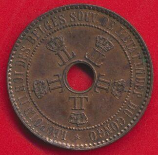 congo-belge-etat-independant-5-centimes-1888-7-leopold