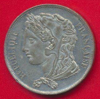 essai-concours-1848-10-centimes-2eme-concours-gayrard-etain