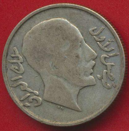irak-1931-50-fils