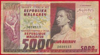 madagascar-5000-ariary-madagasikara-6115