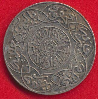 maroc-1315-2-dirhams-et-demi