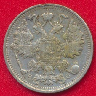 russie-15-kopecs-1914-nicolas