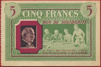 5-francs-petain-4533