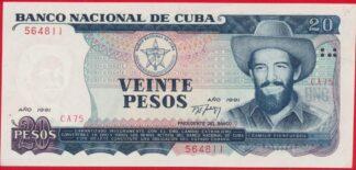 cuba-20-pesos-1991-4811