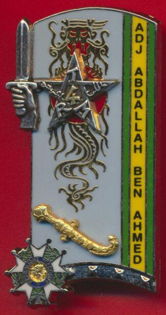 insigne-ensoa-promotion-adjudant-abdallah-ben-ahmed-206