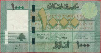 liban-100-livres-1951-s