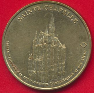 monnaie-paris-sainte-chapelle-1998