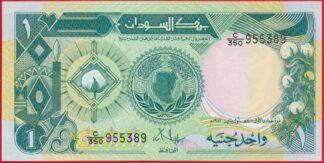 soudan-sudan-livre-5389
