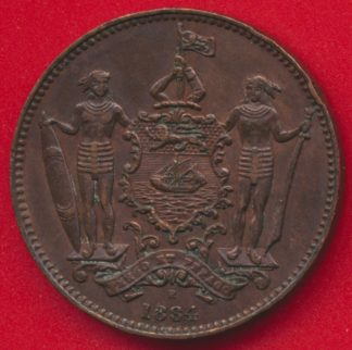 borneo-british-north-one-cent-1884-vs