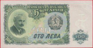 bulgarie-100-leva-1951-8802