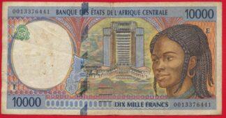 cameroun-1994-1000-francs-banque-etats-afrique-centrale-6441