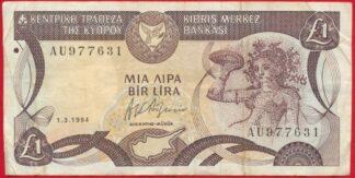 chypre-lira-1994-7631