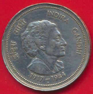 inde-5-rupees-indira-gandhi-1984
