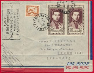 lettre-indochine-3-11-1951-pnomphen