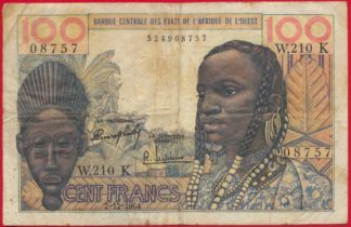 senegal-100-francs-1964-8757