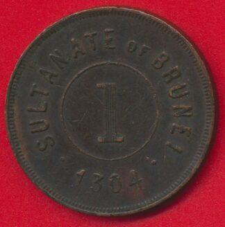 sultanat-brunei-1304